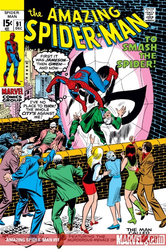 The Amazing Spider-Man (1963) #91