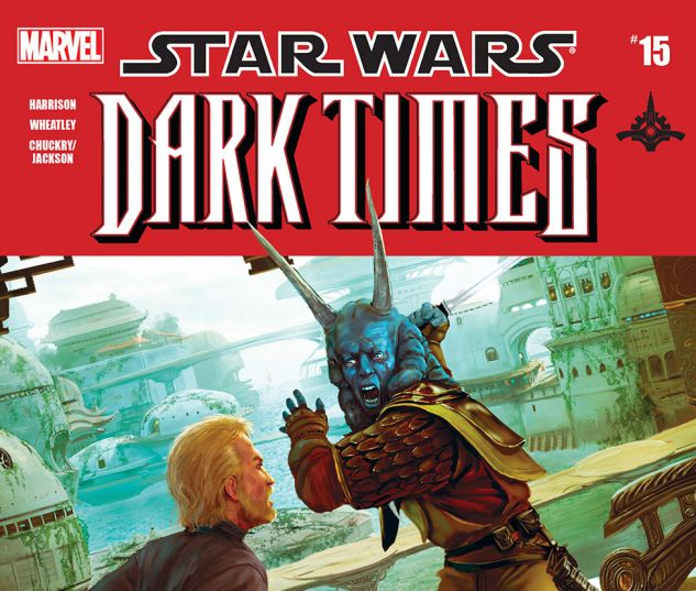 Star Wars: Dark Times (2006) #15