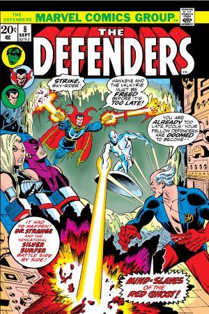 Defenders (1972) #8