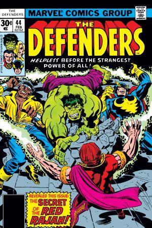 Defenders (1972) #44