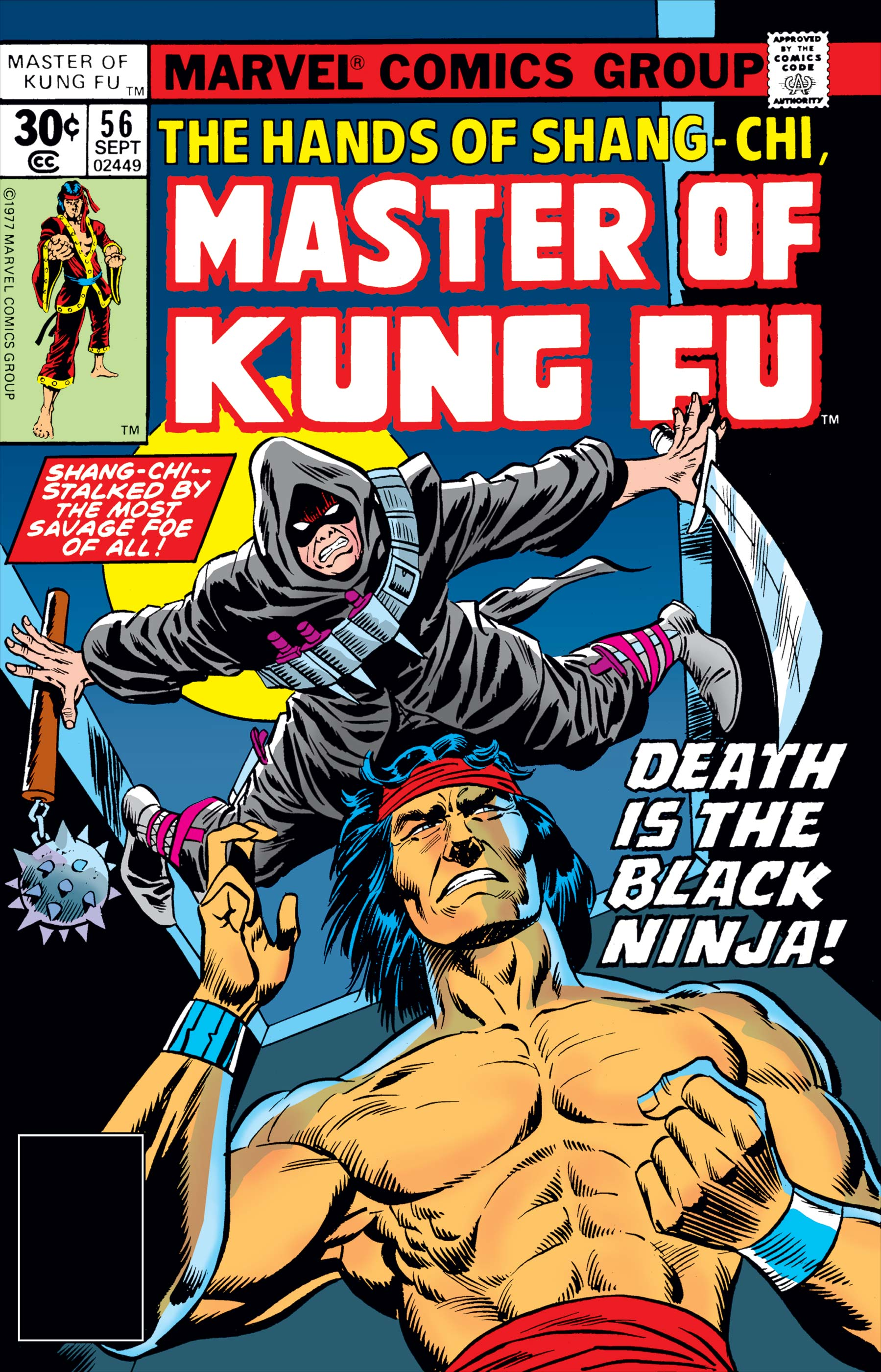 Master of Kung Fu (1974) #56