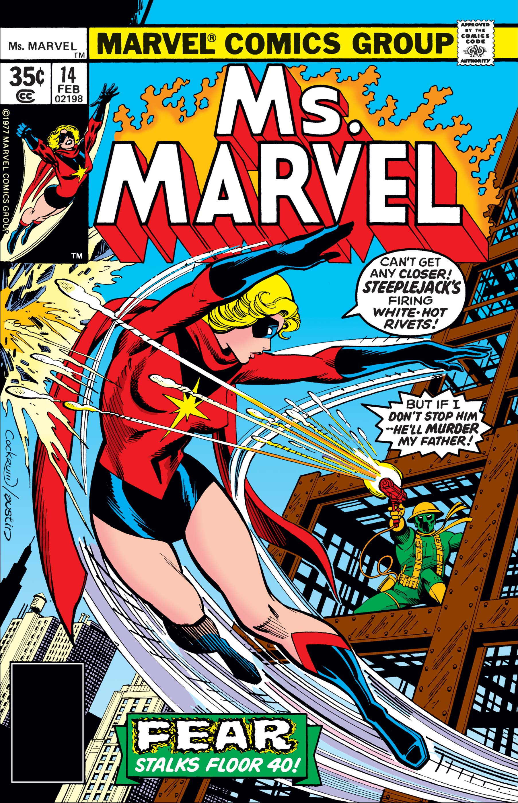 Ms. Marvel (1977) #14