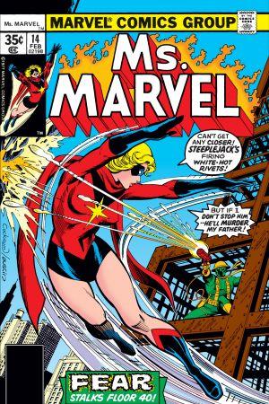 Ms. Marvel (1977) #14