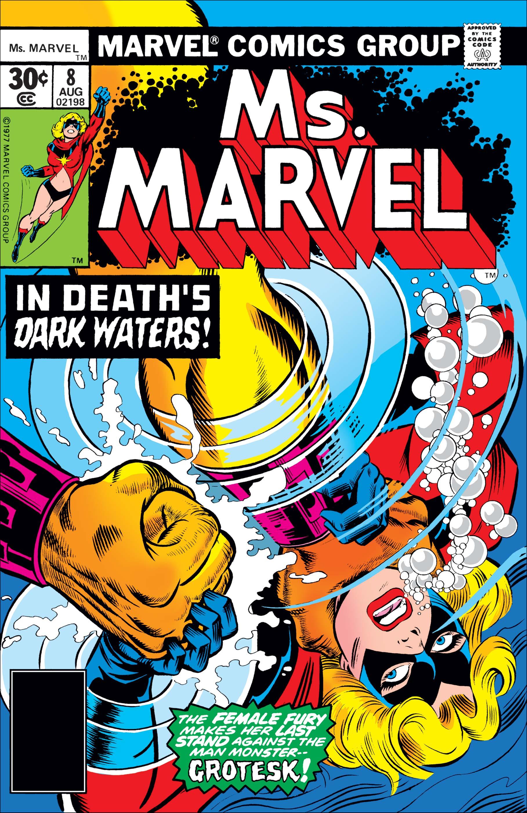 Ms. Marvel (1977) #8
