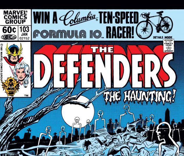 Defenders_1972_103