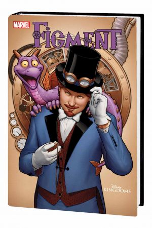 Figment (Hardcover)
