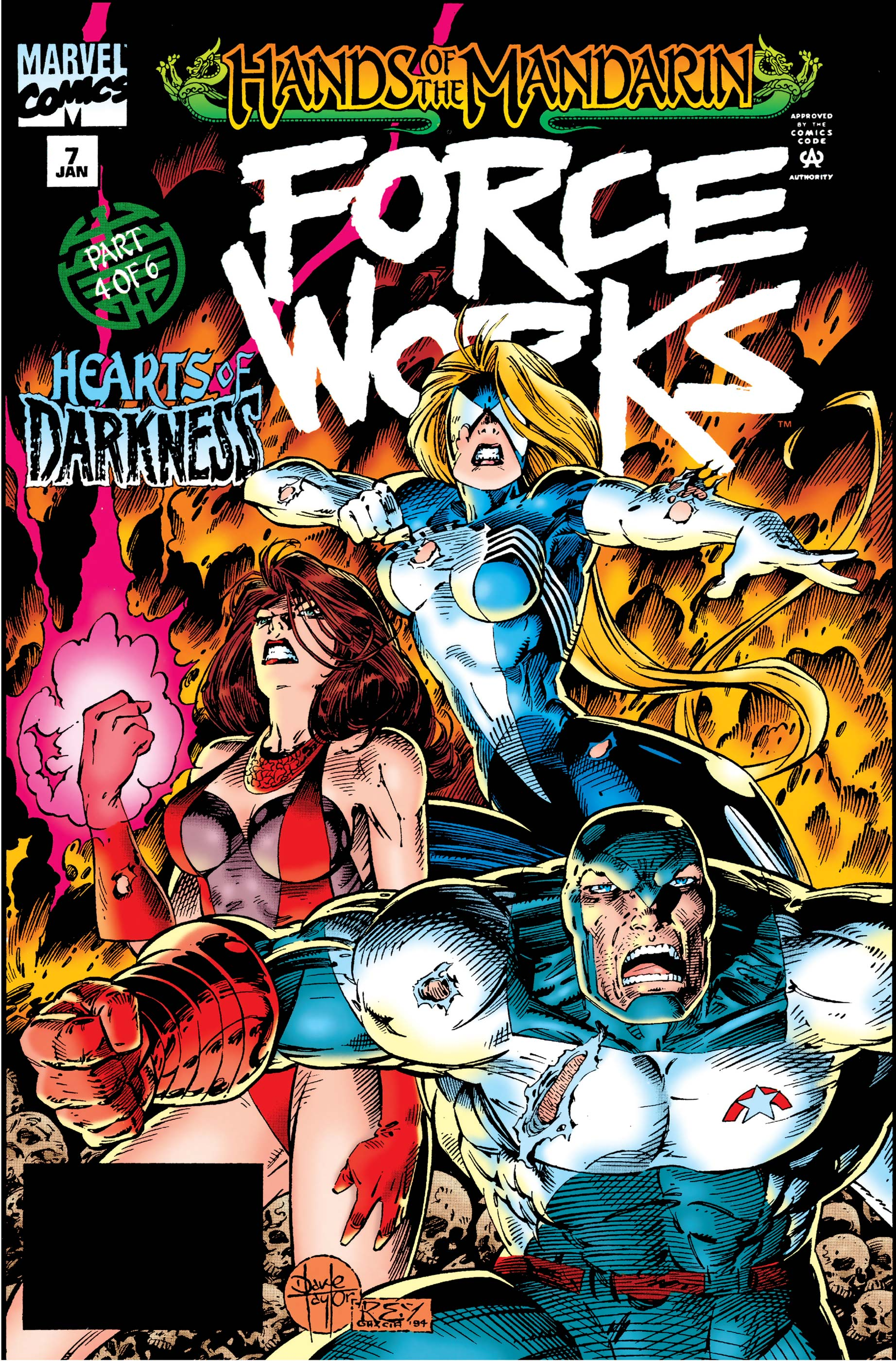 Force Works (1994) #7