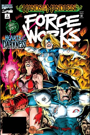 Force Works #7