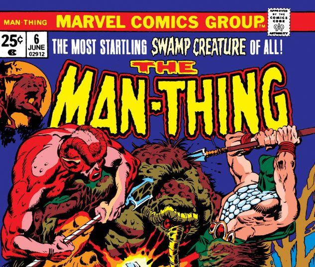 Man-Thing (1974) #6