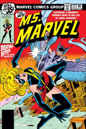 Ms. Marvel (1977) #22