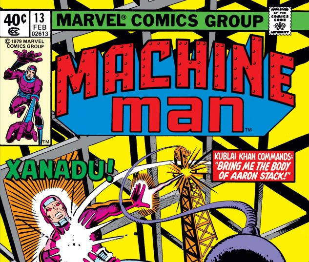 machine_man_13_jpg