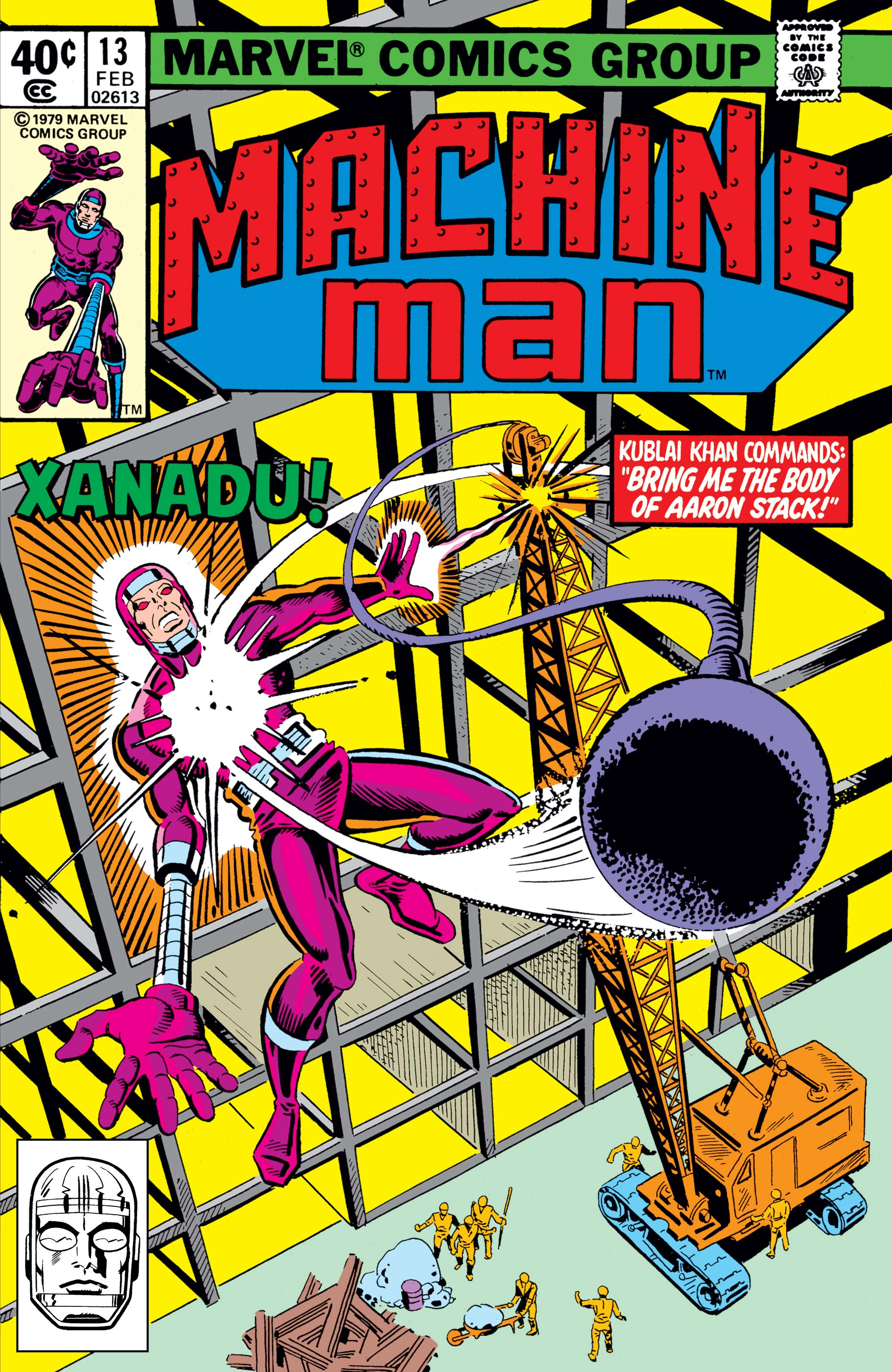 Machine Man (1978) #13