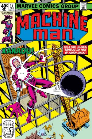 Machine Man (1978) #13