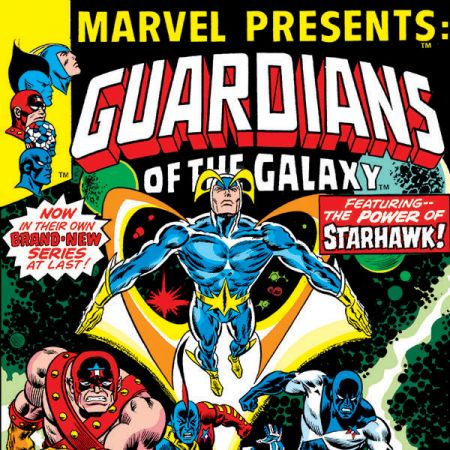 Marvel Presents (1975 - 1977)