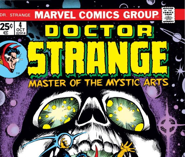 DOCTOR STRANGE (1974) #4
