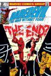 Daredevil (1964) #175