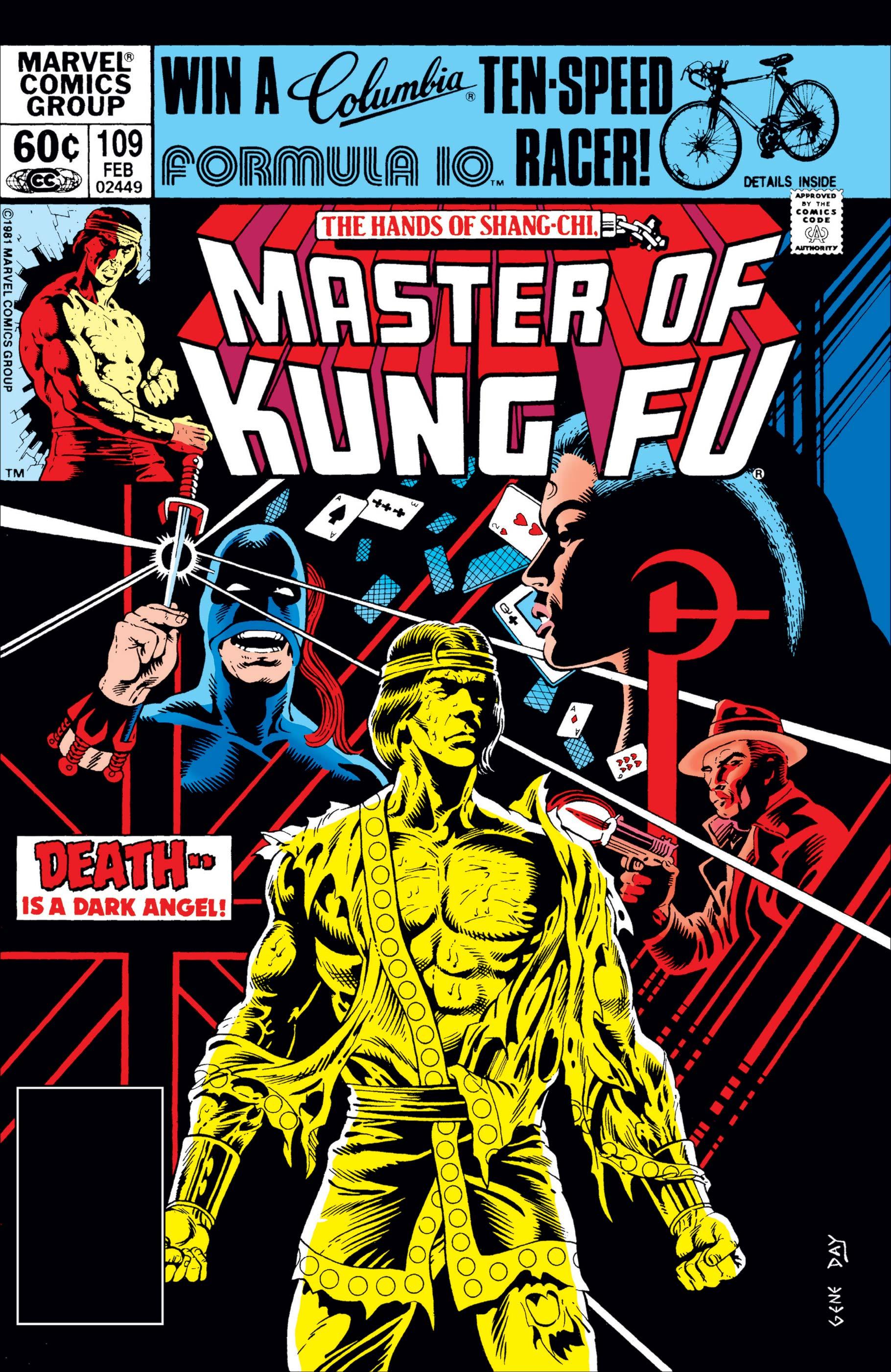 Master of Kung Fu (1974) #109