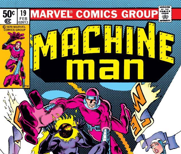machine_man_19_jpg