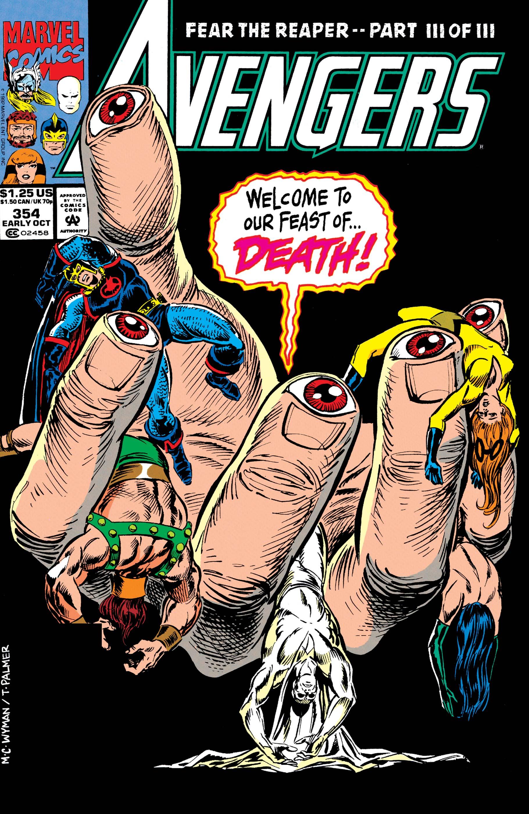 Avengers (1963) #354
