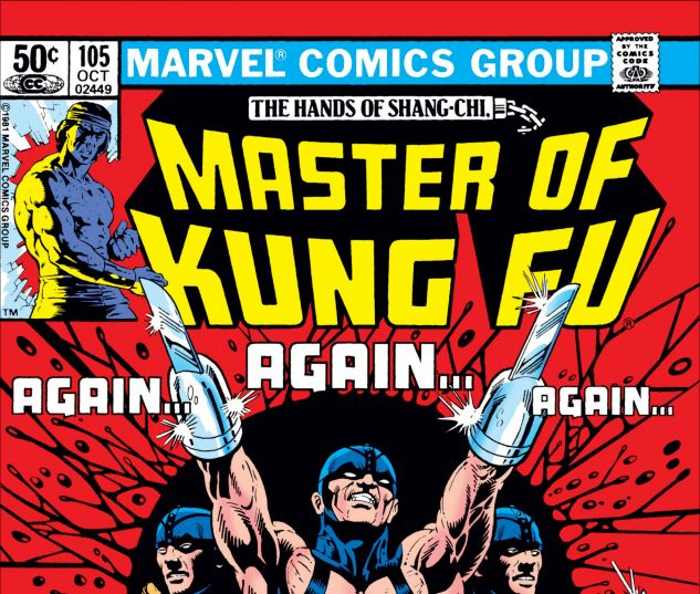 Master_of_Kung_Fu_1974_105_jpg