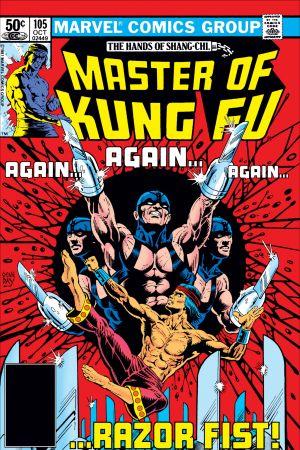 Master of Kung Fu (1974) #105