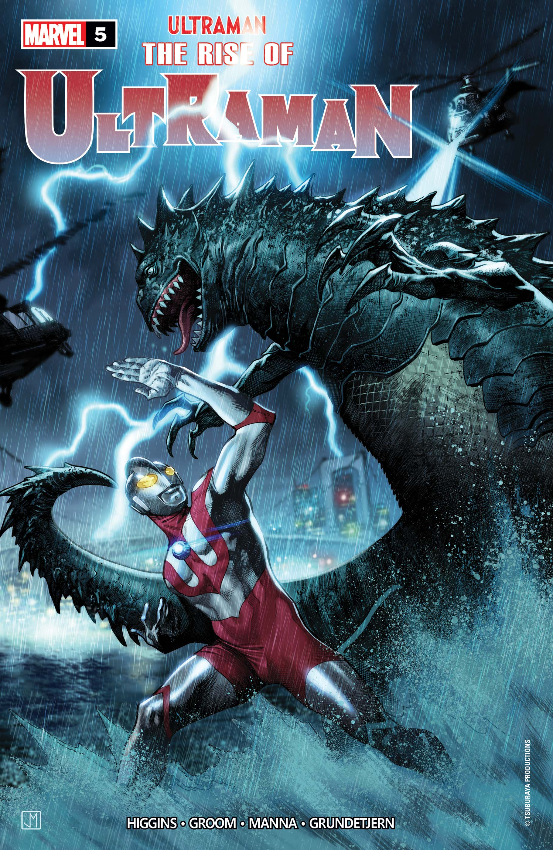 The Rise of Ultraman (2020) #5