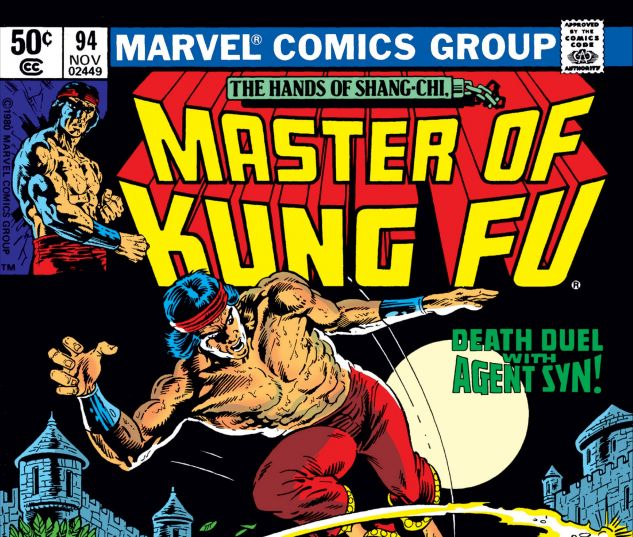 Master_of_Kung_Fu_1974_94_jpg