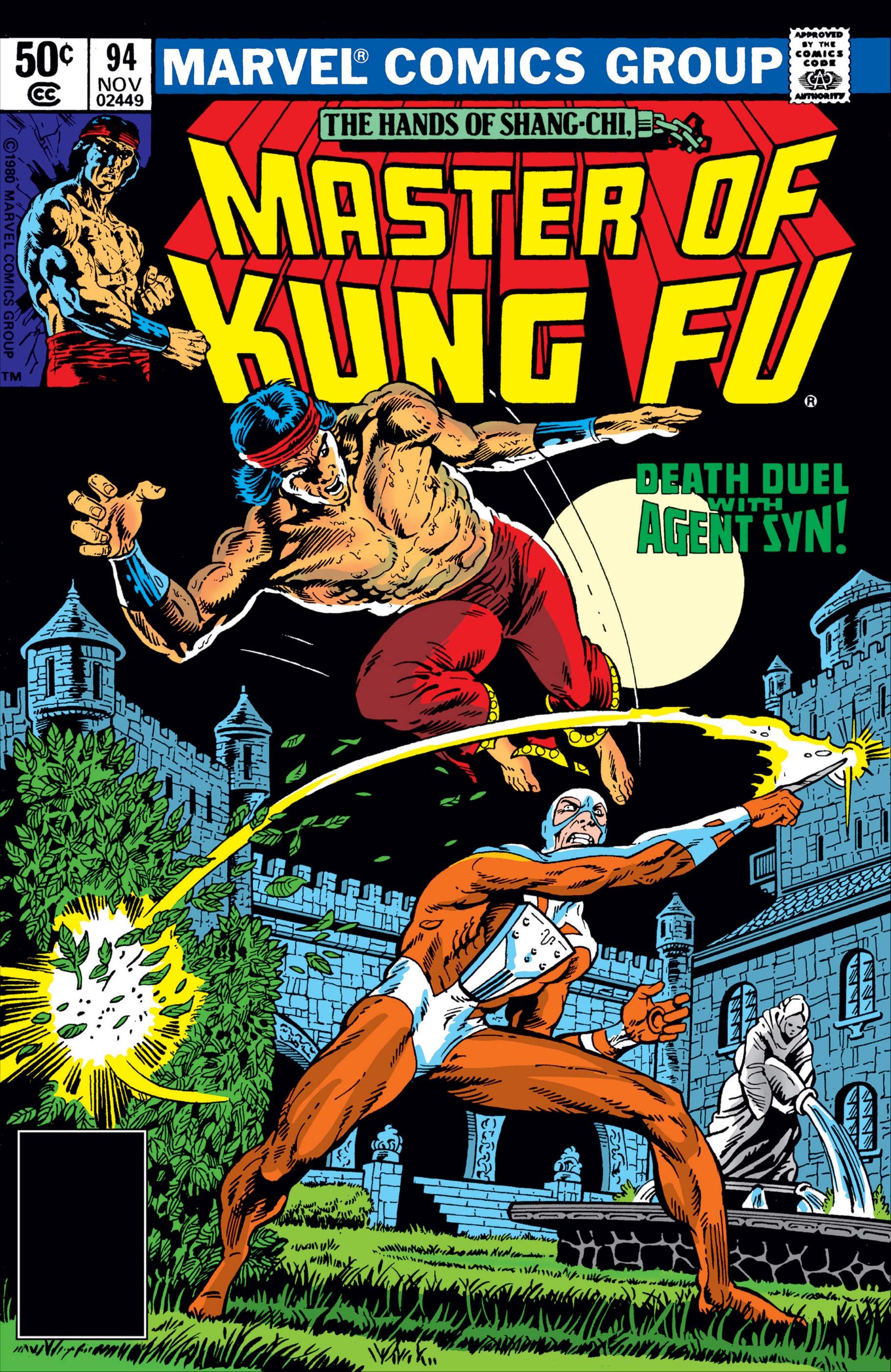 Master of Kung Fu (1974) #94