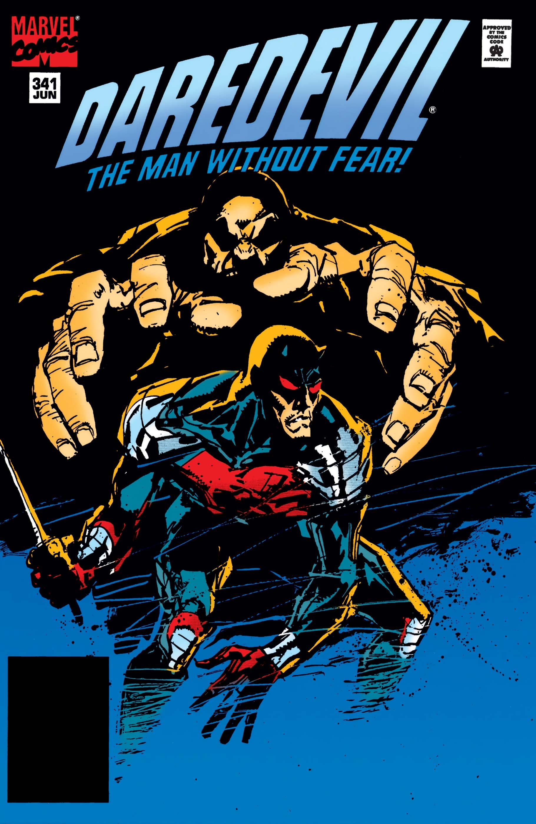 Daredevil (1964) #341