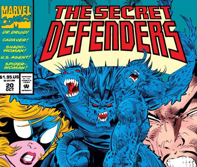 SECRET_DEFENDERS_1993_20_jpg