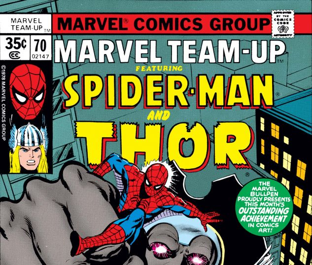 MARVEL TEAM-UP (1972) #70