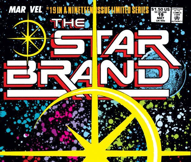 STARBRAND1986019_DC11_