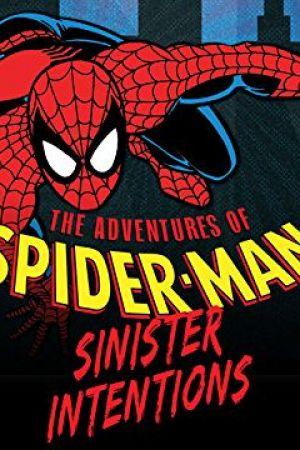 Adventures of Spider-Man (1996 - 1997)