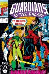 Guardians of the Galaxy (1990) #17