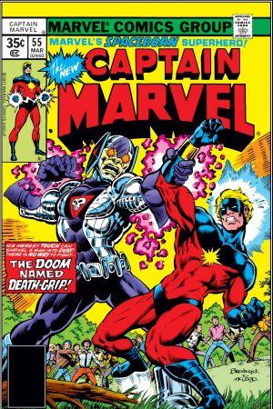 Captain Marvel #55
