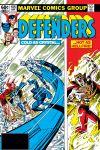 Defenders_1972_105
