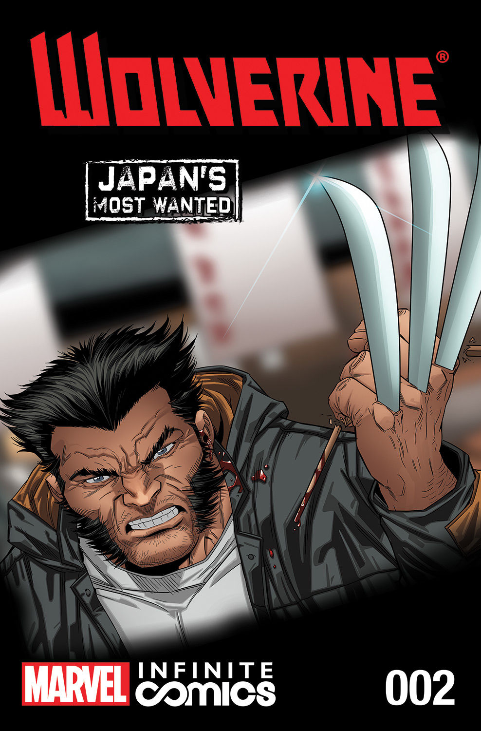 Wolverine: Japan's Most Wanted Infinite Comic (2013) #2