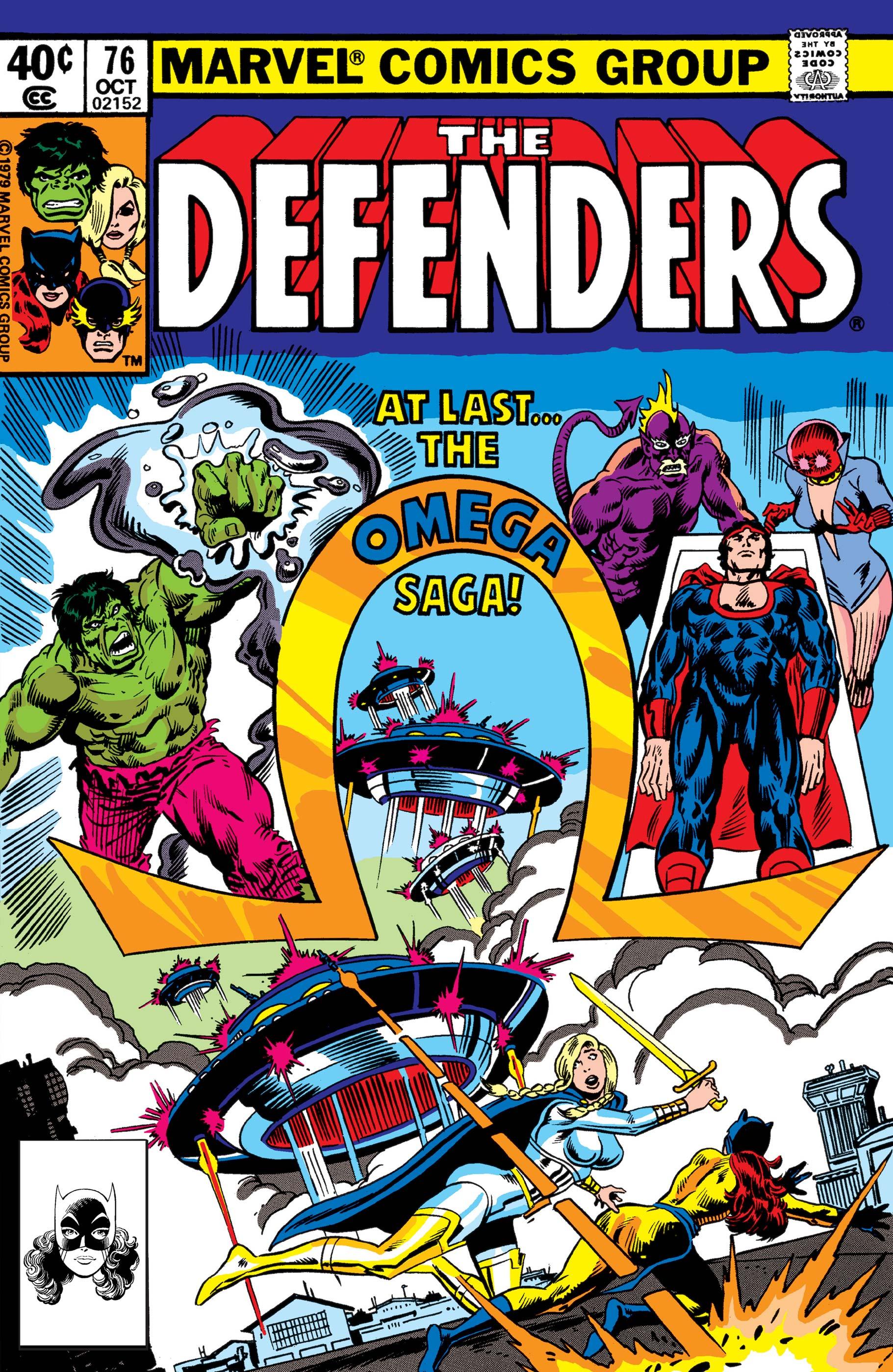 Defenders (1972) #76