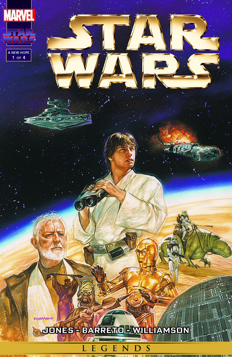 Star Wars: A New Hope - Special Edition (1997) #1