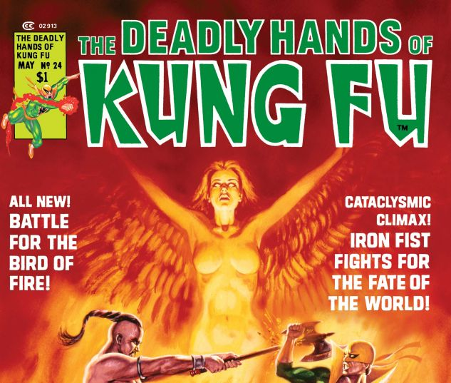 DEADLY_HANDS_OF_KUNG_FU_1974_24