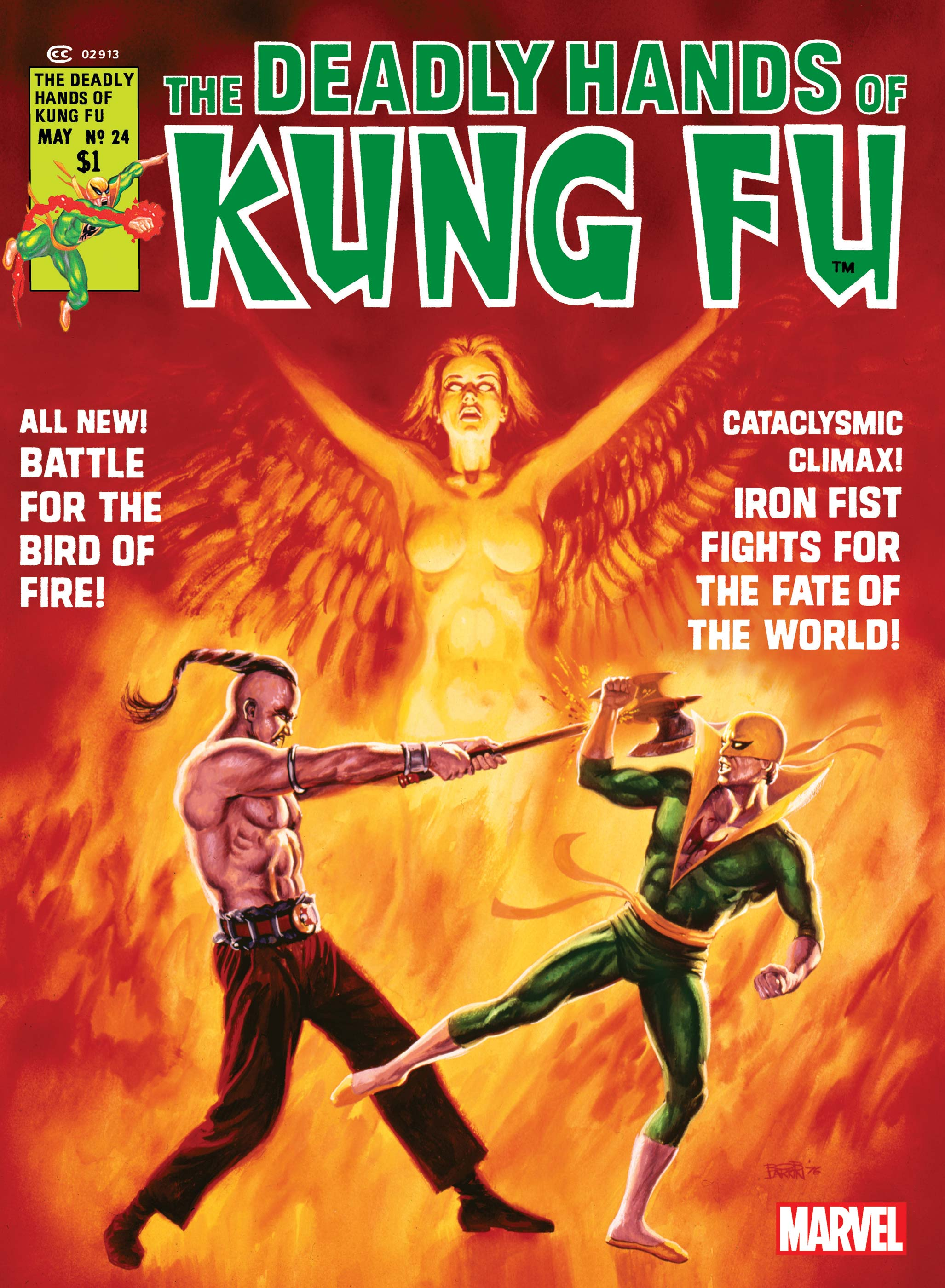 Deadly Hands of Kung Fu (1974) #24