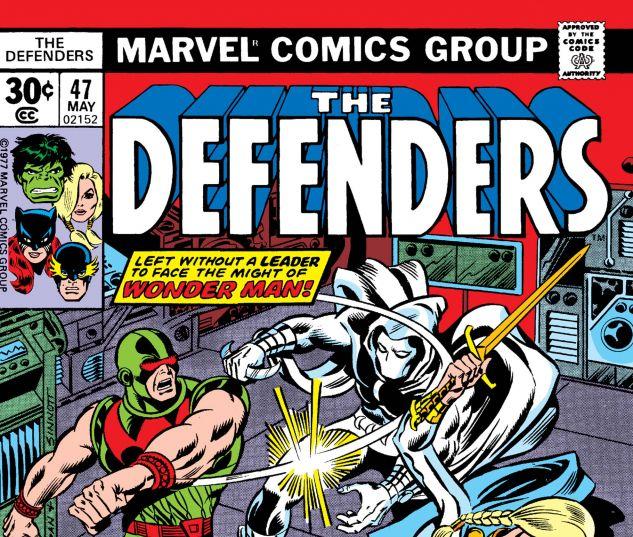 Defenders (1972) #47