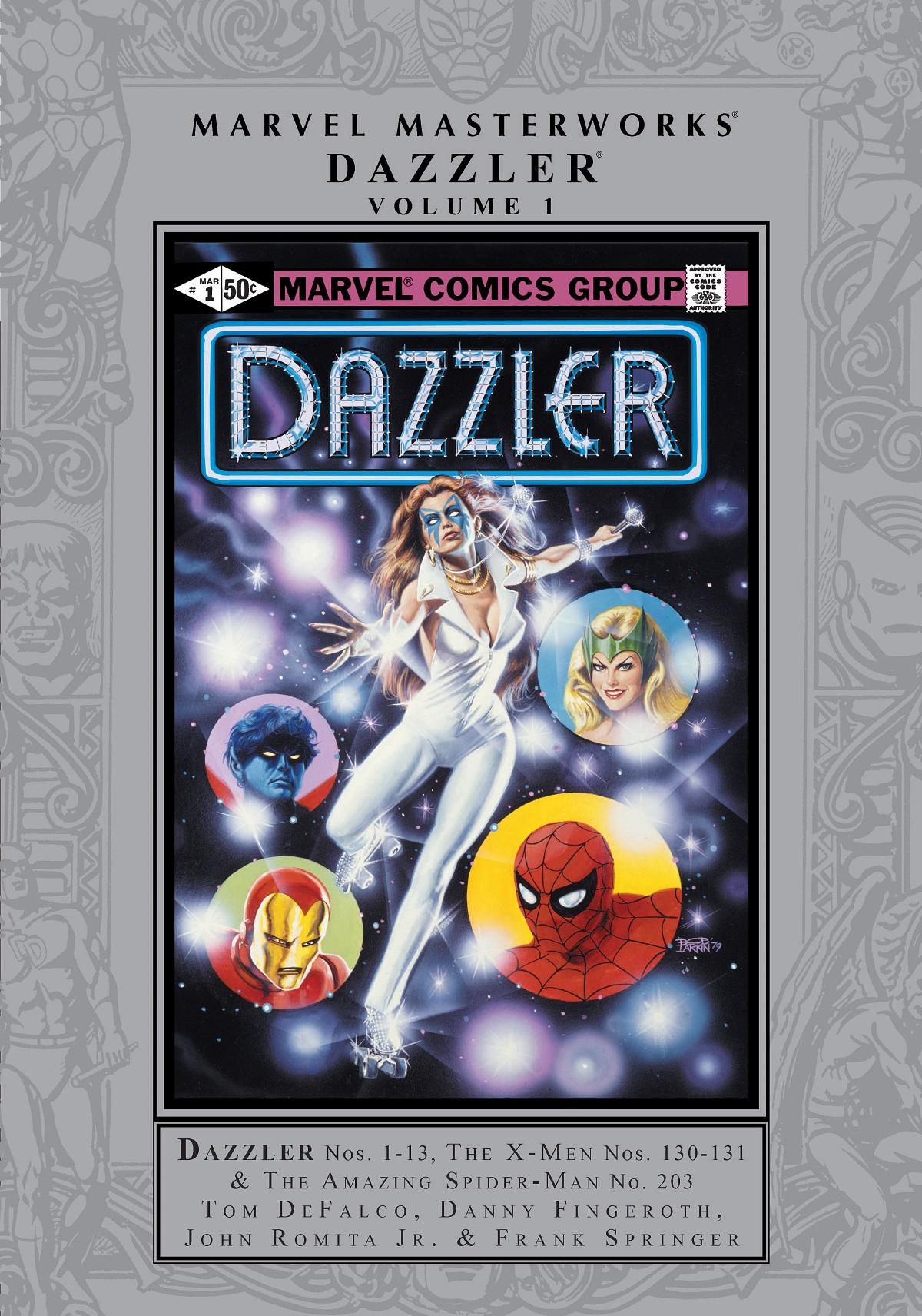 Marvel Masterworks: Dazzler Vol. 1 (Hardcover)