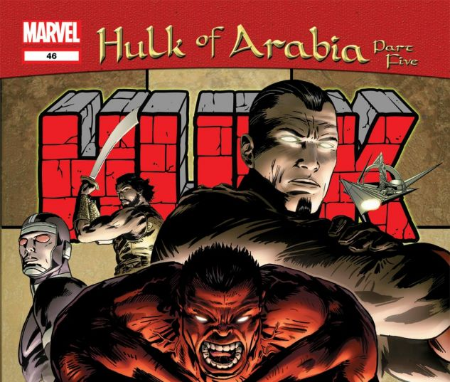 HULK (2008) #46