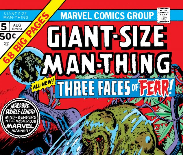 GIANT_SIZE_MAN_THING_1974_5