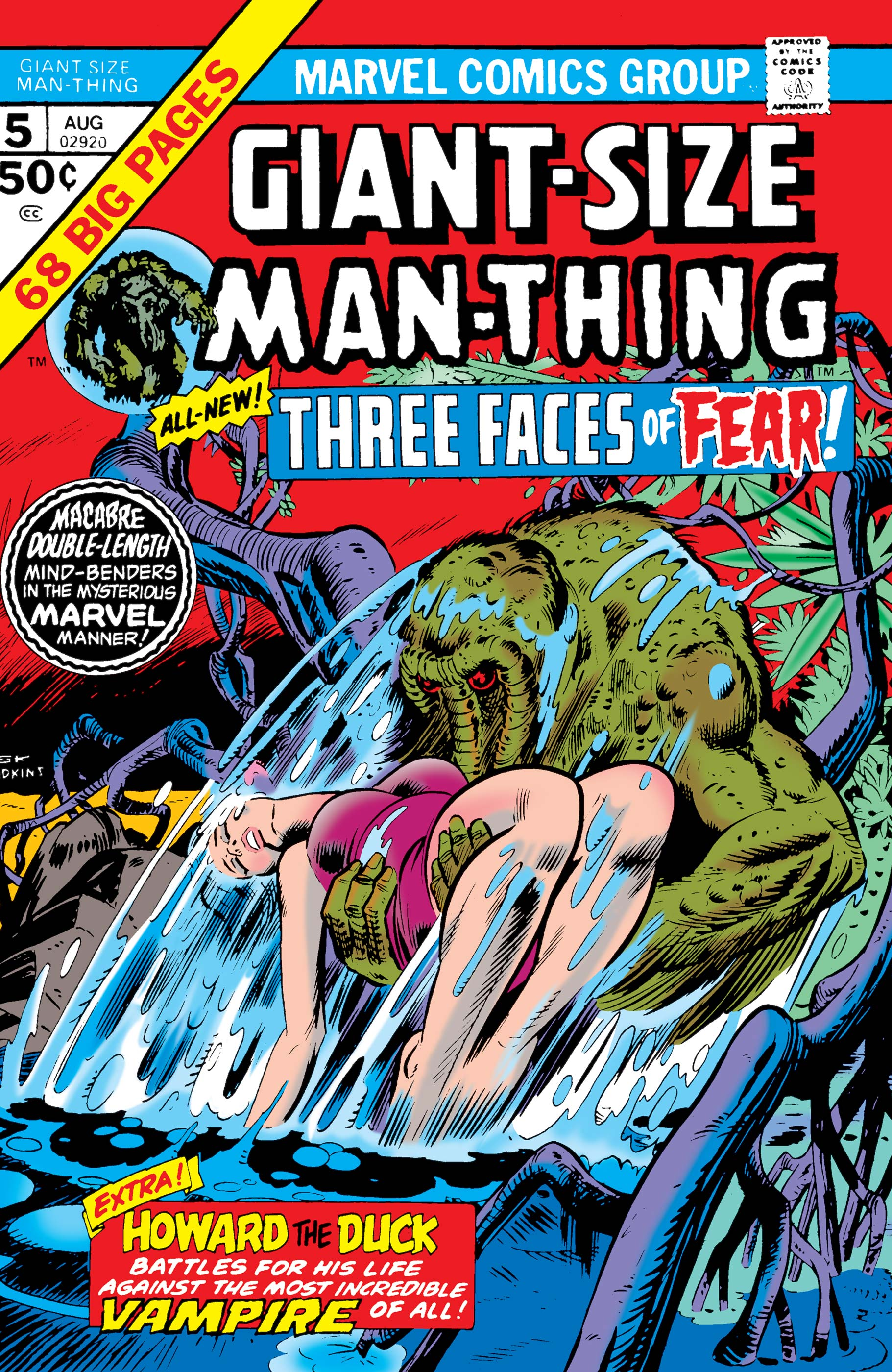 Giant-Size Man-Thing (1974) #5