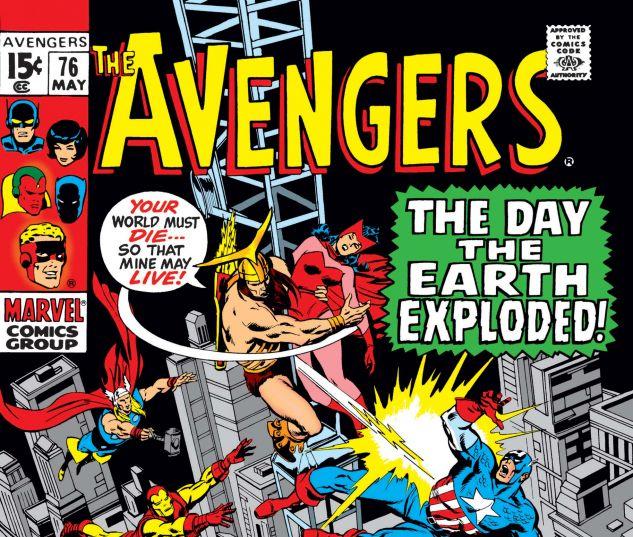 AVENGERS (1963) #76