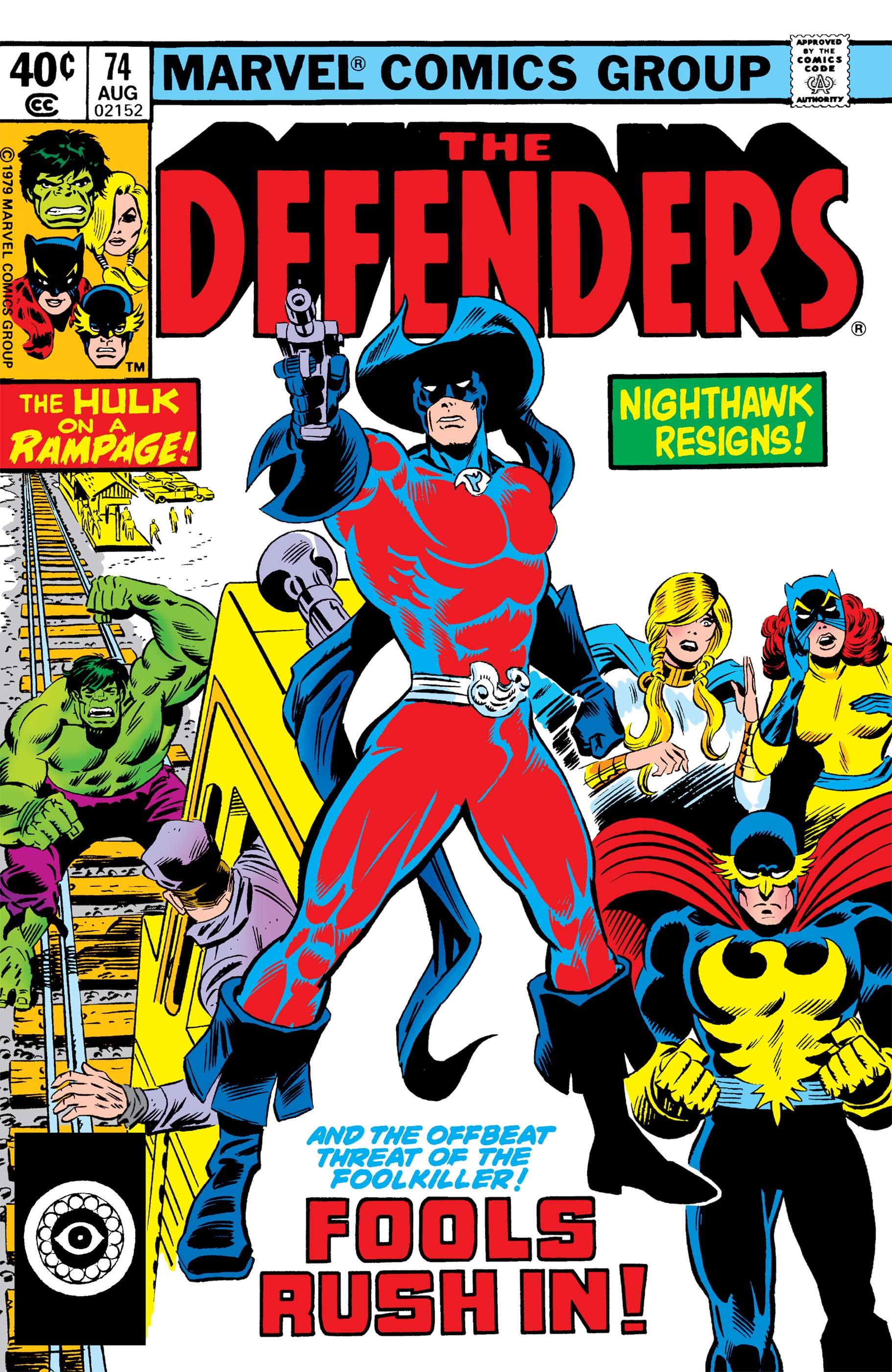 Defenders (1972) #74