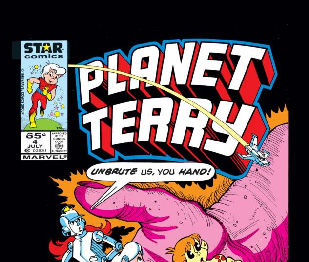 Planet Terry (1985) #4 Cover