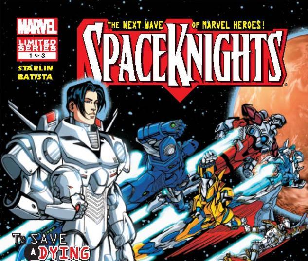 SPACEKNIGHTS 1 (WITH DIGITAL CODE)